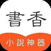 书香坊app最新版