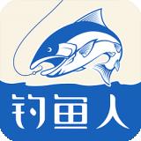 釣魚人安卓app