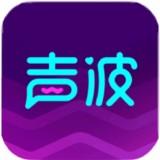 網易聲波app官方最新版下載