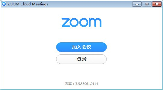 zoom cloud meetings最新版