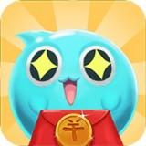 泡泡游戏赚钱app官方最新版下载