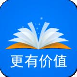 自動輔助閱讀app官方手機版下載