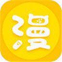 海鸥漫画手机app