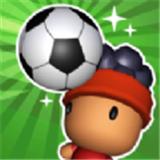 足球决斗免费版