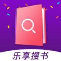 乐享搜书手机版app