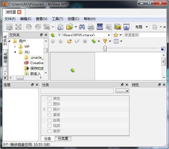图片浏览器(XnviewMP)最新版