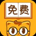 晴园小说app最新版