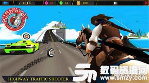 公路箭手酷跑安卓版(動作游戲) v1.0 免費版