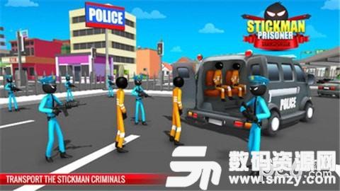 火柴人警察模拟器手机版