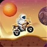 外太空競賽app最新版