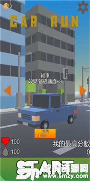 方块汽车世界官方版