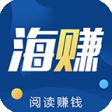 海賺資訊app官方免費版下載