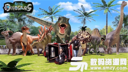 模拟真实大恐龙3D手机版