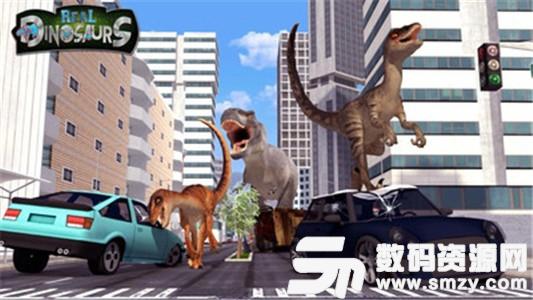 模拟真实大恐龙3D官方版