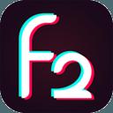 f2富二代短视频免费版(f2富二代短视频) v7.0 最新版