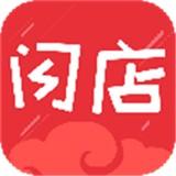 閃店生活購物app官方免費版下載
