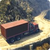 模拟大卡车司机app最新版