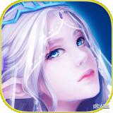 神域诛神安卓app下载