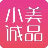 小美诚品免费版(网络购物) v1.3.0 安卓版