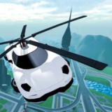 空中护卫队手机app下载