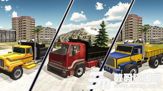 中国卡车模拟6官方版