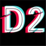 D2天堂免費版