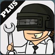 PUB工具箱安卓app