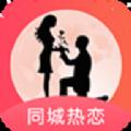 兰芳社交安卓app