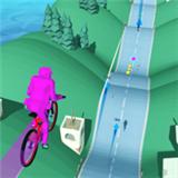 自行車山丘手機版