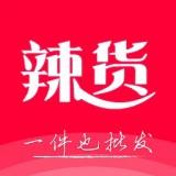 辣�安卓版(�W�j�物) v1.1.5 最新版