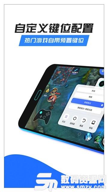 八爪鱼和平精英过检测手机版
