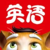 吉米猫英语app官方安卓版下载