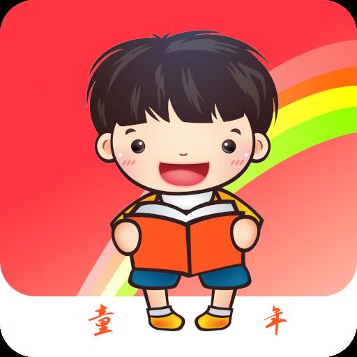 小小书app官方最新版下载