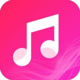 小为音乐安卓手机app