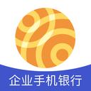企业手机银行app最新版
