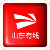 山东有线安卓app