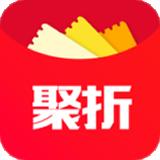 聚折优惠券手机app