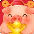 快乐养猪场安卓手机app