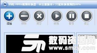 闪电MPEG视频转换器安装