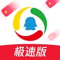 騰訊新聞極速安卓版