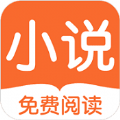 小果味小說安卓app