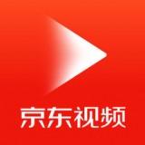 京东视频免费版