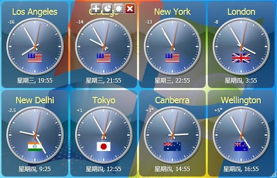 世界时钟软件(Sharp World Clock)绿色版下载