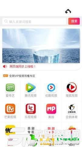 北极熊影视免费版(影音播放) v1.0.4  安卓版