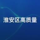 淮安区高质量app最新下载
