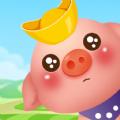 疯狂养猪场最新版(生活休闲) v1.0 安卓版