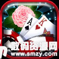 洛克棋牌手机版最新版(生活休闲) v1.0 安卓版