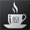 咖啡内存清理最新版