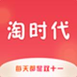 淘�r代安卓版(�W�j�物) v2.3.7 免�M版