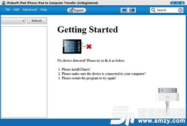 iPubsoft iPad iPhone iPod to Computer Transfer绿色版